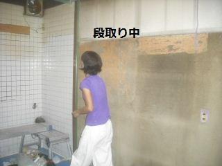 震災復旧工事2.5日目_f0031037_2014115.jpg
