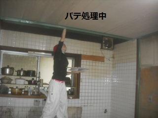 震災復旧工事2.5日目_f0031037_2014756.jpg