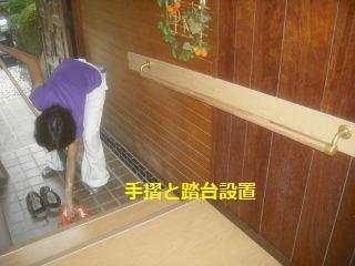 震災復旧工事2.5日目_f0031037_2033657.jpg