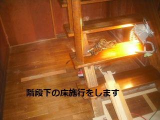 震災復旧工事2.5日目_f0031037_2034339.jpg