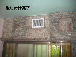 f0031037_2073226.jpg