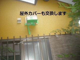 f0031037_2075777.jpg