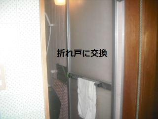 f0031037_2082565.jpg