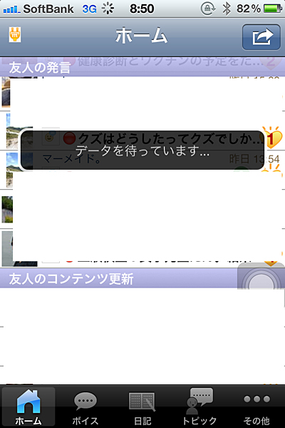 f0006648_23452358.jpg