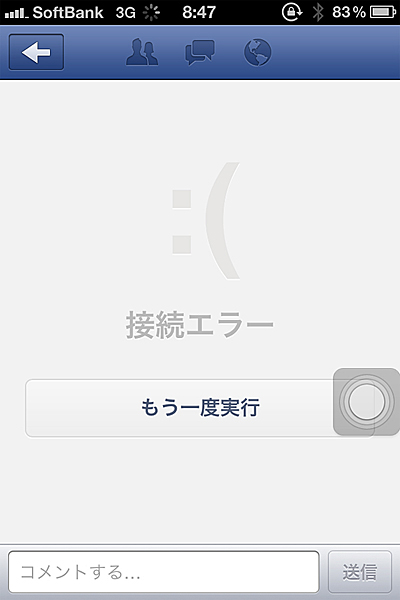f0006648_2345254.jpg