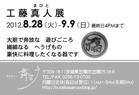 b0119150_2153615.jpg