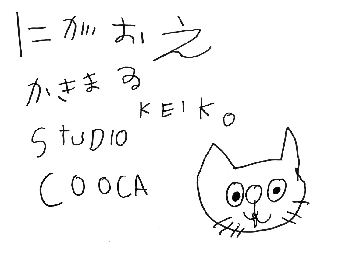 vol.37 ゲストその2 studio cooca_a0123451_11334534.jpg