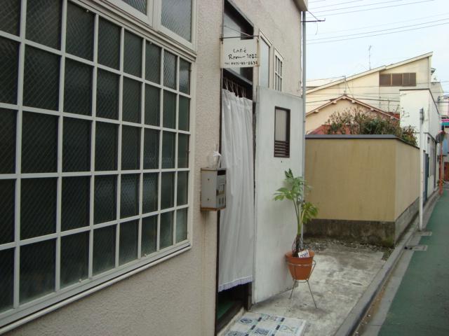 吉祥寺「カフェ Room-1022」へ行く。_f0232060_1234571.jpg