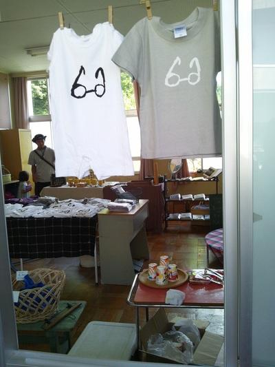 山ノ上マーケット2012_b0252363_18452654.jpg