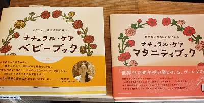 いよいよ明日まで!アノニマ・スタジオBOOKフェア_d0237564_13202335.jpg