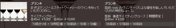 b0051666_13491135.jpg
