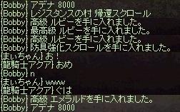 a0201367_31937100.jpg