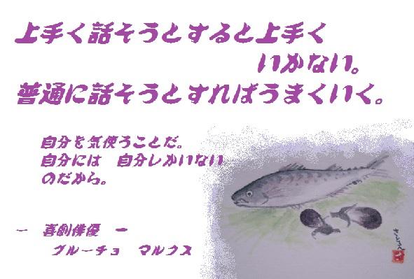 d0083472_1541384.jpg