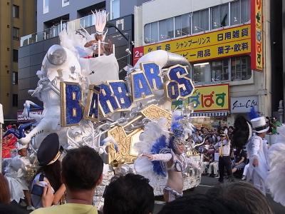 ++本格的浅草サンバカーニバル++_d0079988_22304984.jpg