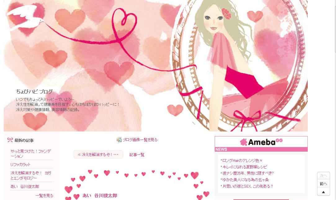 b0141091_1039853.jpg