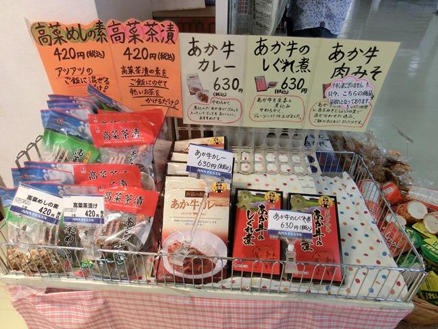 美味しい熊本空港、熊本からの手紙・・・・551の豚まん、これは絶品。夏はカレーもうまい!!_d0181492_1817367.jpg