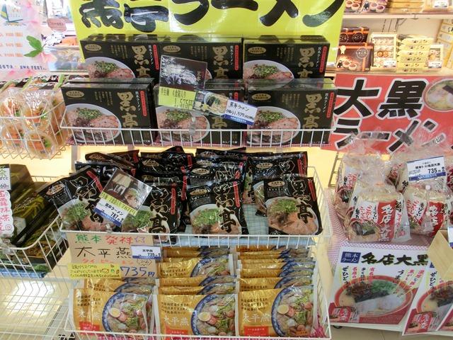 美味しい熊本空港、熊本からの手紙・・・・551の豚まん、これは絶品。夏はカレーもうまい!!_d0181492_1819231.jpg