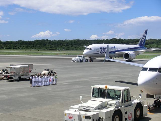 美味しい熊本空港、熊本からの手紙・・・・551の豚まん、これは絶品。夏はカレーもうまい!!_d0181492_18195732.jpg