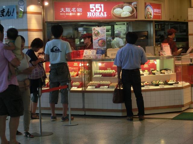 美味しい熊本空港、熊本からの手紙・・・・551の豚まん、これは絶品。夏はカレーもうまい!!_d0181492_18225312.jpg