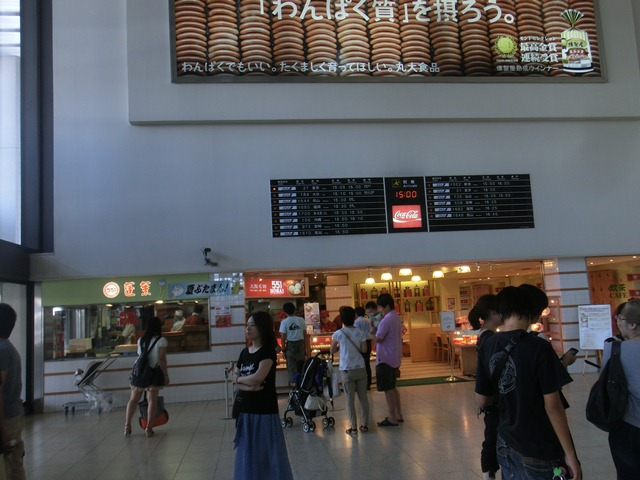 美味しい熊本空港、熊本からの手紙・・・・551の豚まん、これは絶品。夏はカレーもうまい!!_d0181492_2259080.jpg