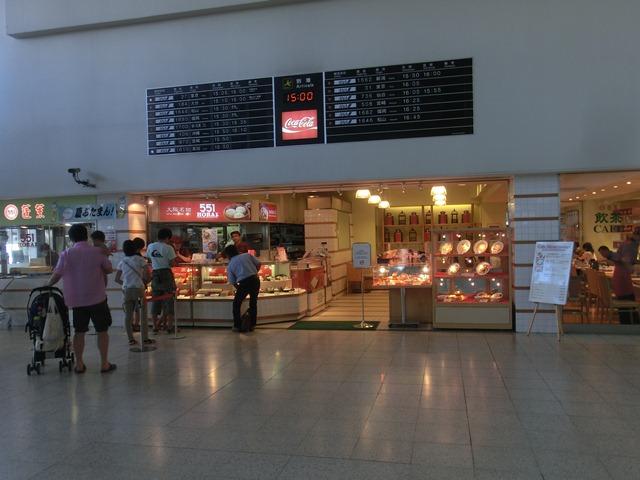 美味しい熊本空港、熊本からの手紙・・・・551の豚まん、これは絶品。夏はカレーもうまい!!_d0181492_2259376.jpg