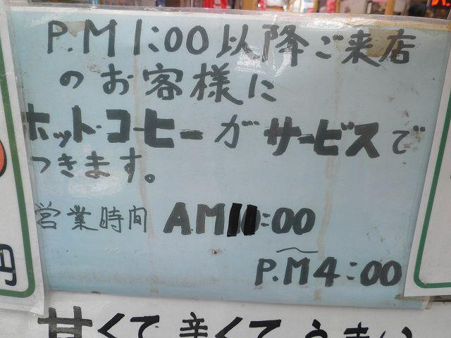 カレーの店 東天満でん   北区中崎_c0118393_846413.jpg