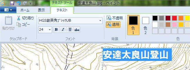 b0013099_11281749.jpg