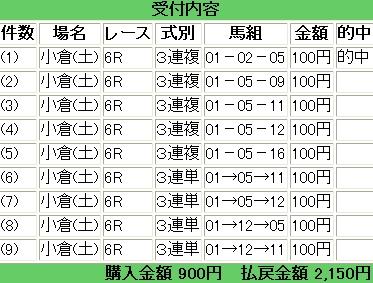 b0096101_02094.jpg
