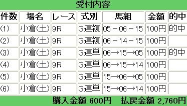 b0096101_0225941.jpg
