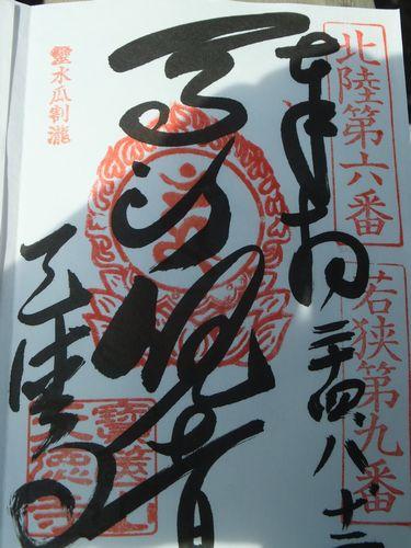 f0120102_9103424.jpg