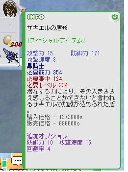 b0169804_2301974.jpg