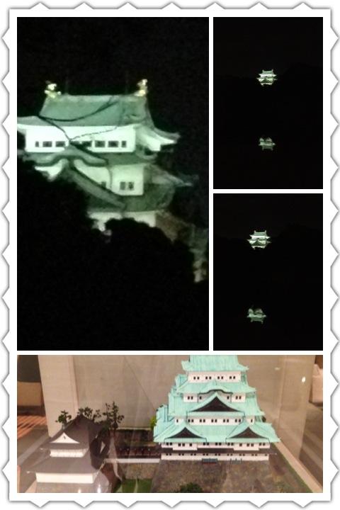 La Grande Table de KITAMURA 名古屋_a0194908_17484342.jpg