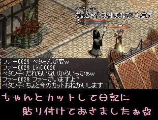 f0072010_2138363.jpg