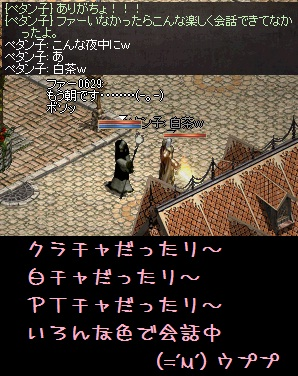 f0072010_2138442.jpg