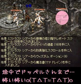 f0072010_21501058.jpg