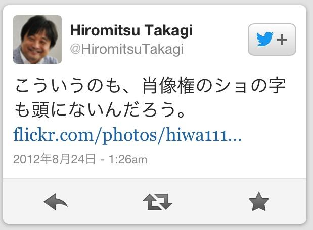 ひろみつ先生 しっかりしてください_d0047811_22463785.jpg