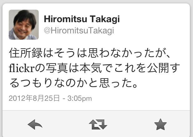 ひろみつ先生 しっかりしてください_d0047811_22464912.jpg