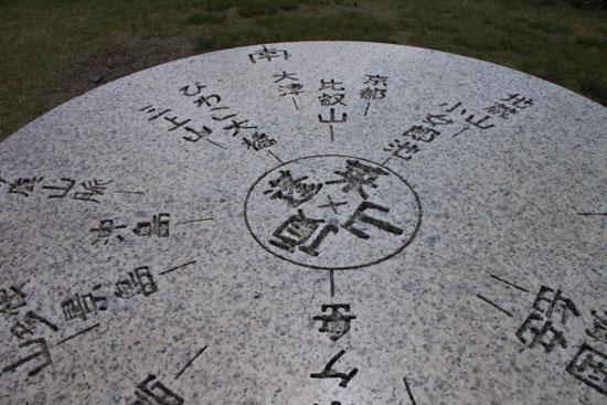 琵琶湖バレーで避暑_e0048413_1959415.jpg