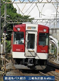 VOL,2066 『近鉄電車-名古屋線 4』_e0040714_20293121.jpg