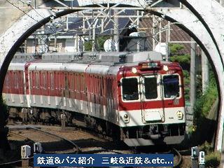 VOL,2066 『近鉄電車-名古屋線 4』_e0040714_20314656.jpg