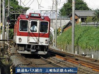 VOL,2066 『近鉄電車-名古屋線 4』_e0040714_2034206.jpg