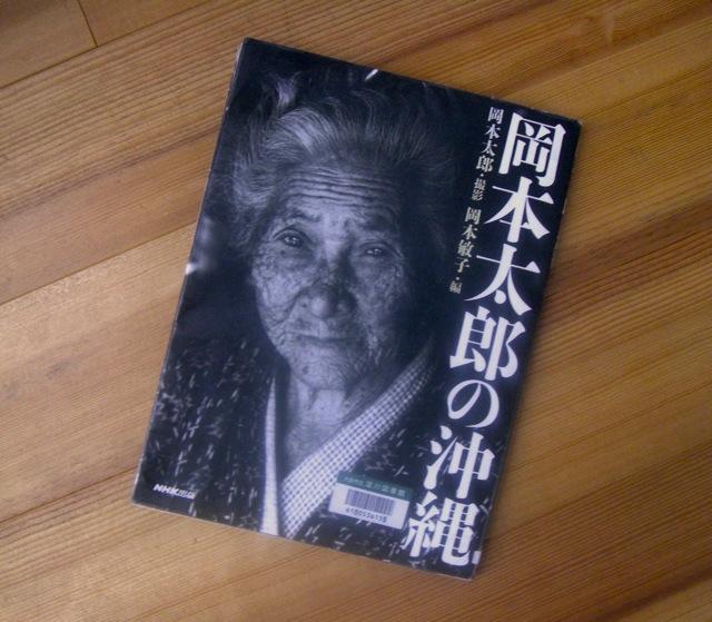 久高島より 「TAROと久高」_b0181015_18535845.jpg