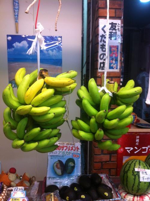 那覇の市場探索!!_f0141419_1672127.jpg