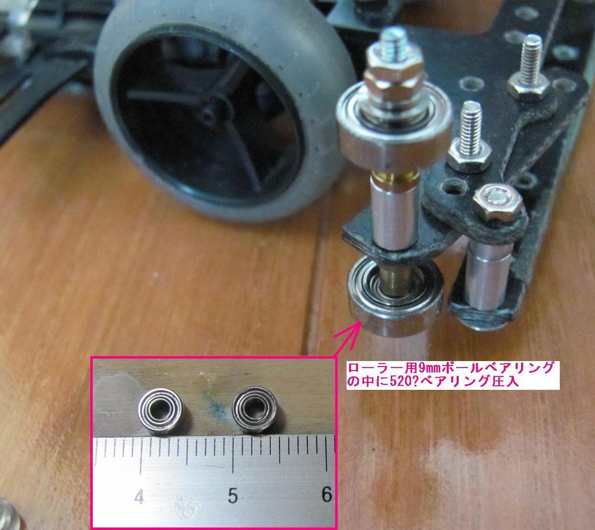 9mm ボール 用 ベアリング ローラー ダイワ 19