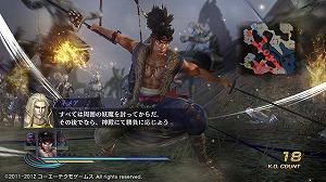 PSP®版『無双OROCHI2 Special』ダウンロードコンテンツ配信のお知らせ_e0025035_11522083.jpg