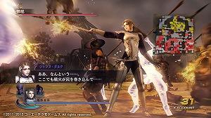 PSP®版『無双OROCHI2 Special』ダウンロードコンテンツ配信のお知らせ_e0025035_11524888.jpg