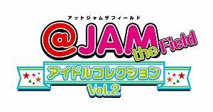 ポップカルチャーの祭典「@JAM」のスピンオフ企画「@JAM the Field」10月、SHIBUYA-AXで開催!_e0025035_8494518.jpg