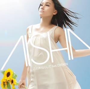 AISHA  NARUTOシングル発売記念した 初のリリースパーティー開催決定_e0025035_935141.jpg