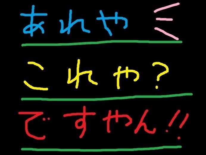 f0056935_1024350.jpg