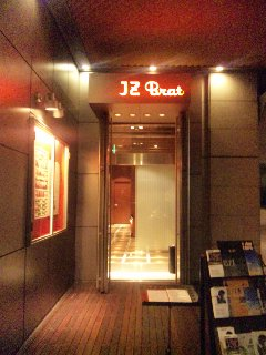 8/27(月)Ayumi Suzuki y Ayumigos at渋谷JZ Brat_a0103940_23464249.jpg
